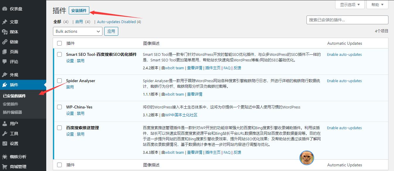 WordPress插件 免费下载丨ThnBoV1.3.0-缩略图美化插件完全免费