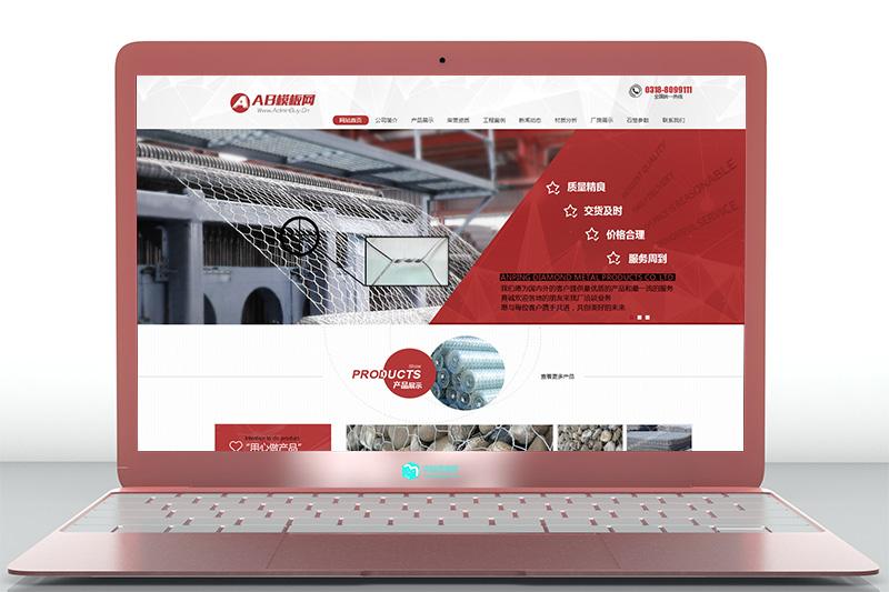 亲测丨织梦dedecms简洁HTML金属制品机械电子五金公司网站模板源码下载