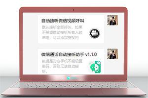 亲测丨开源免费 自定义微信分享卡片生成源码下载