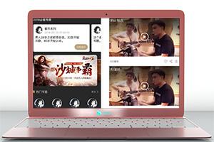 免费丨Java原生安卓苹果黑色大气UI双端影视视频APP源码免费下载