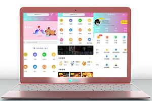 免费丨小小新影视app安卓苹果双端开源系统免费下载