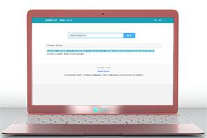 亲测丨素材网站解析源码支持21个网站解析免费下载