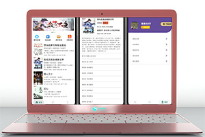 亲测 视频教程丨百看书屋V2版本小说APP网站源码运营版+在线采集+10万本小说数据库