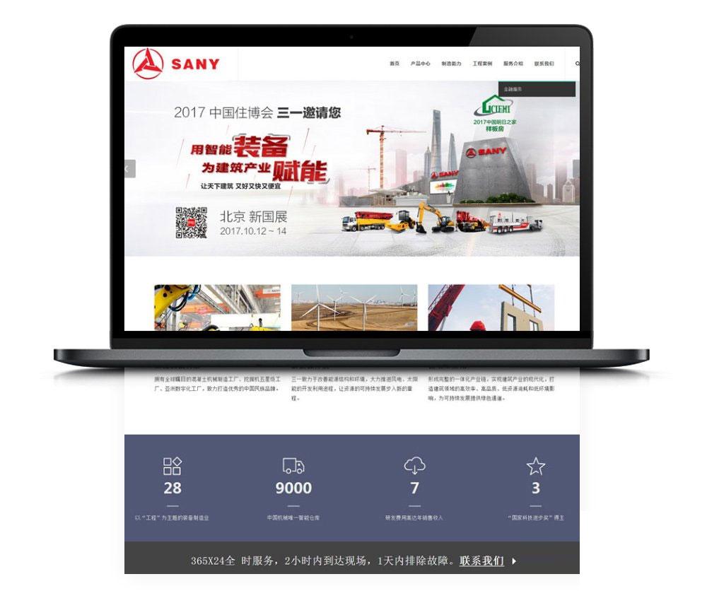 免费|WordPress通用型机械制造公司企业网站主题模板XSind企业主题自适应手机端