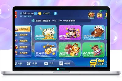 最新猫娱乐之财神娱乐+澳煌娱乐小清晰+服务器运营版打包+完整数据+附视频教程