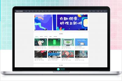 亲测丨免费开源知识付费系统酷瓜云课堂源码下载|安装搭建方法视频教程