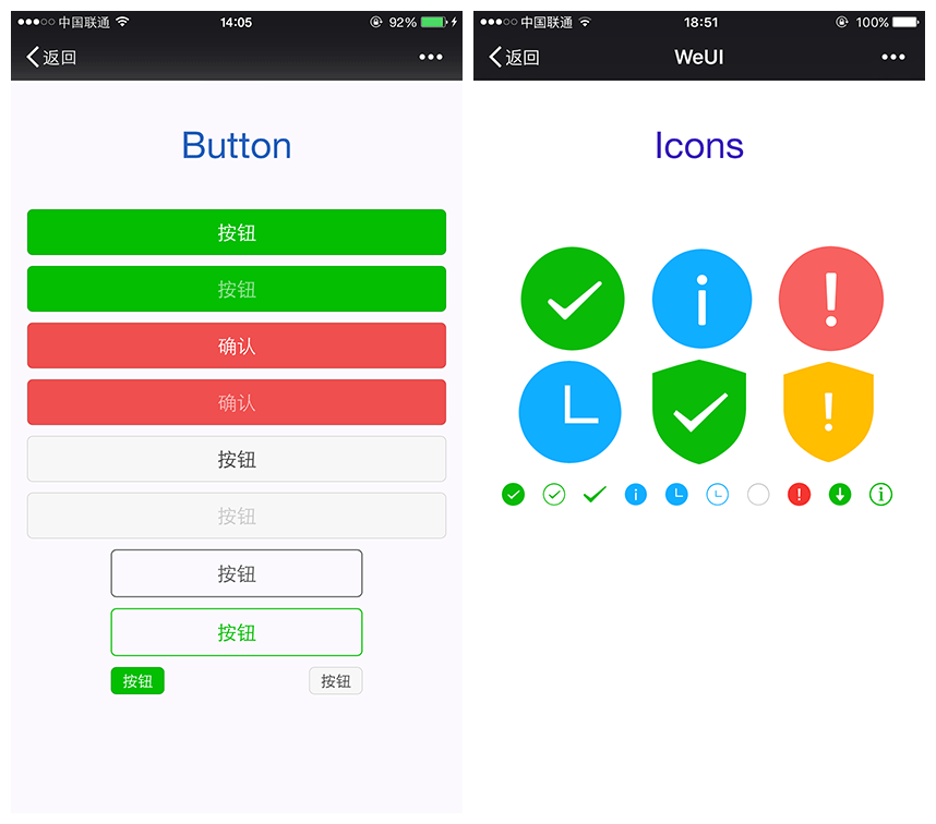P55【WeUI微信UI库 v2.4.3】专为微信移动Web应用设计的UI库+新增链接点击态色值变量