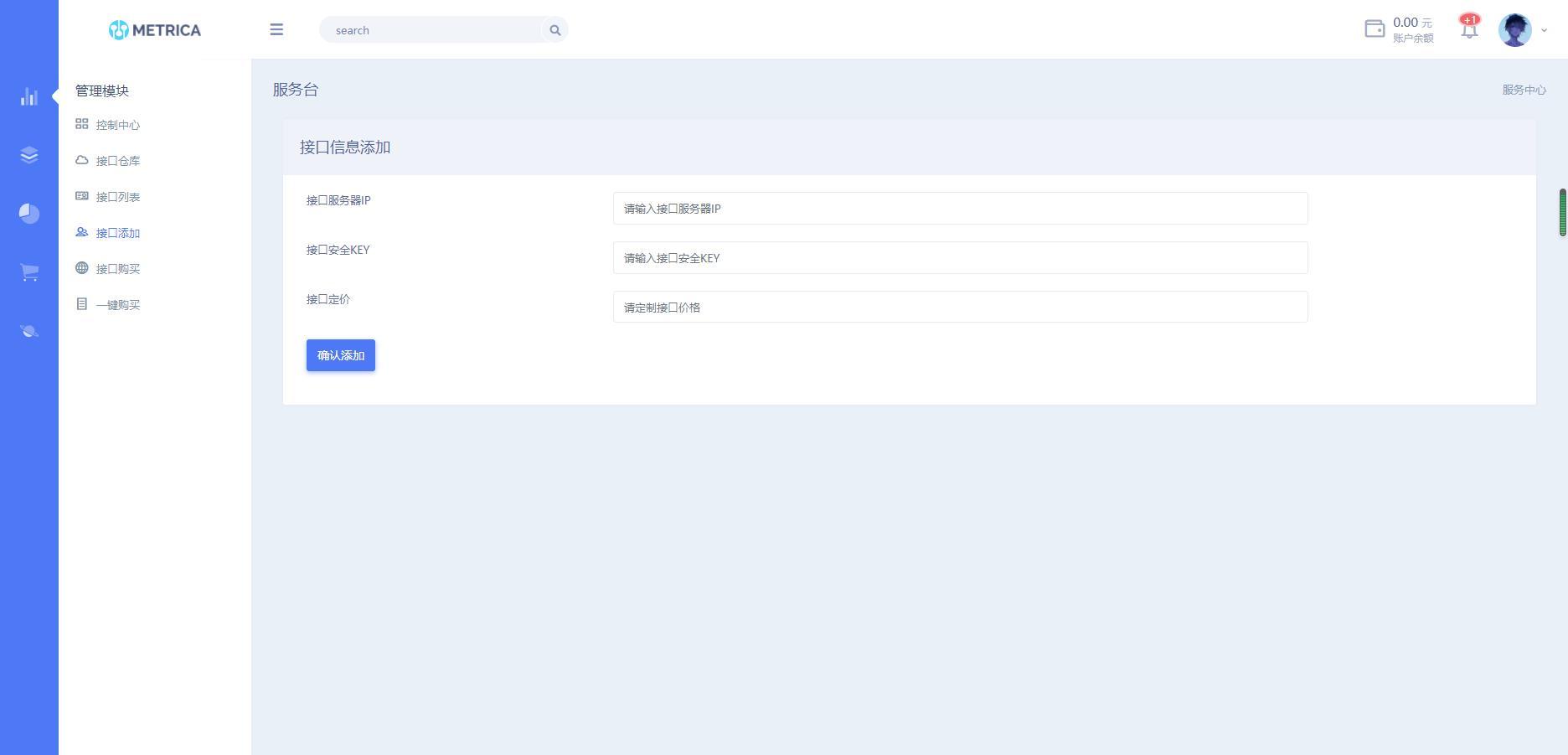 免费丨DHPST分销系统原YEP云分销EP分销-云主机分销系统服务器购买系统免费下载