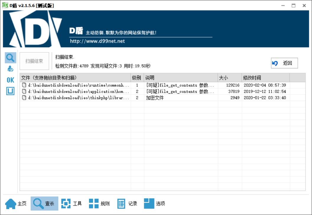 亲测丨lEO数值资产系统源码c2c币数值合约交易平台自动撮合含机器人功能