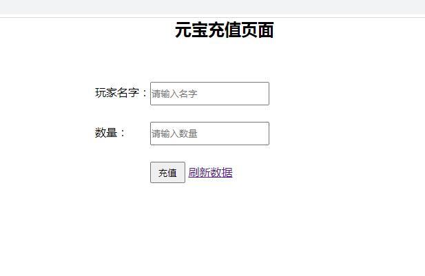 亲测 视频教程丨手游【千古传说】源码丨WIN一键服务端+充值后台