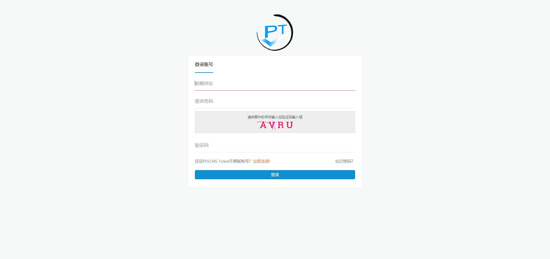 亲测 免费丨开源PESCMS Ticket客服工单系统开源源码免费下载