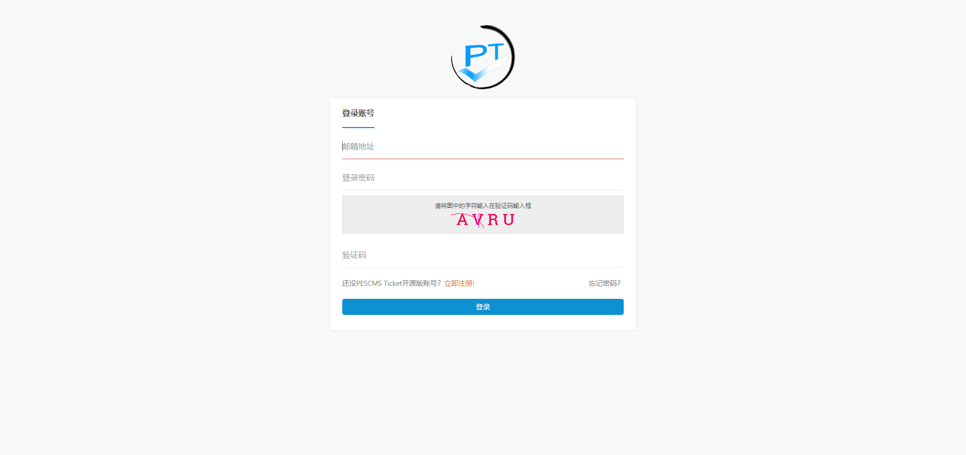 亲测 免费树开源PESCMS Ticket客服工单系统开源源码免费下载