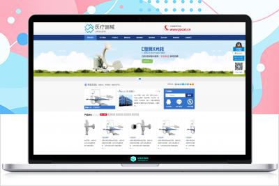 亲测丨易优CMS模板蓝色UI大气医疗器械机械设备公司企业网站源码 带自适应手机版