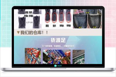亲测 免费丨HTML单页源码鞋类产品运动鞋莆田鞋推广引流落地页