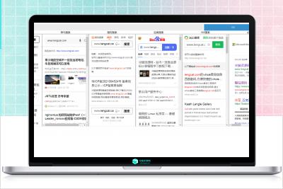 亲测 免费下载丨六合一搜索引擎SEO源码 提高搜索效率 PHP网站源码
