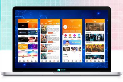 视频教程丨苹果cms萝卜视频原生APP源码前后端带视频演示更换播放内核到3.2.6