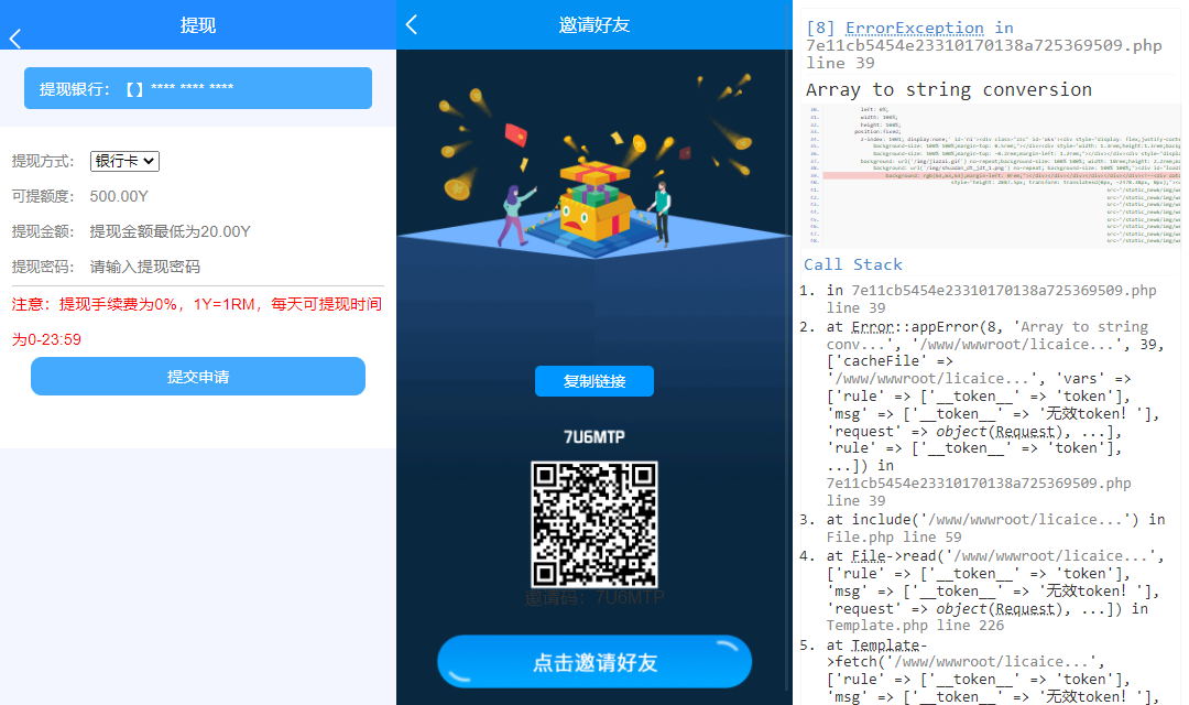 亲测丨二开多语言自动抢单系统网站源码下载 全新界面简洁美观 含中文英语马来语
