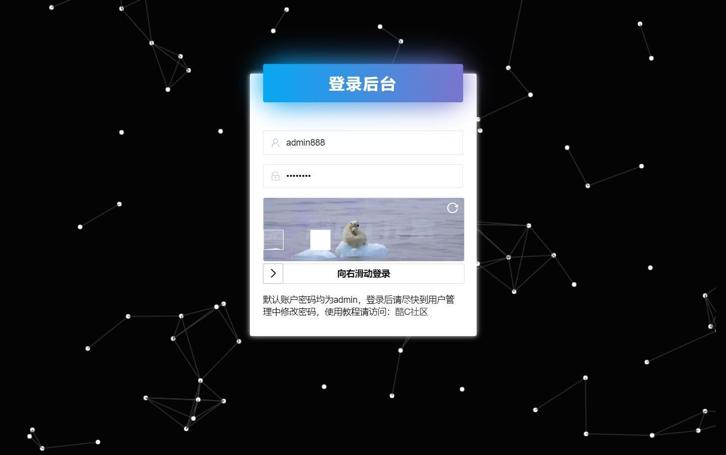 免费丨E2ee酷C发卡网开源网站源码 免部署一键安装简单智能 源码免费下载