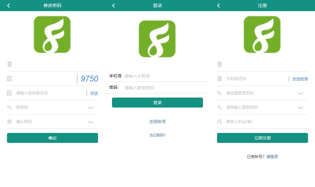 亲测丨二次开发版 生态农庄 投资理财源码下载