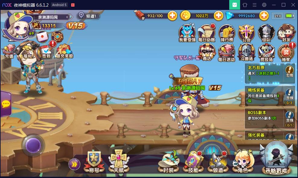 亲测 视频教程丨【龙之岛】Q版手游源码丨一键安装即玩服务端+安卓端+GM工具