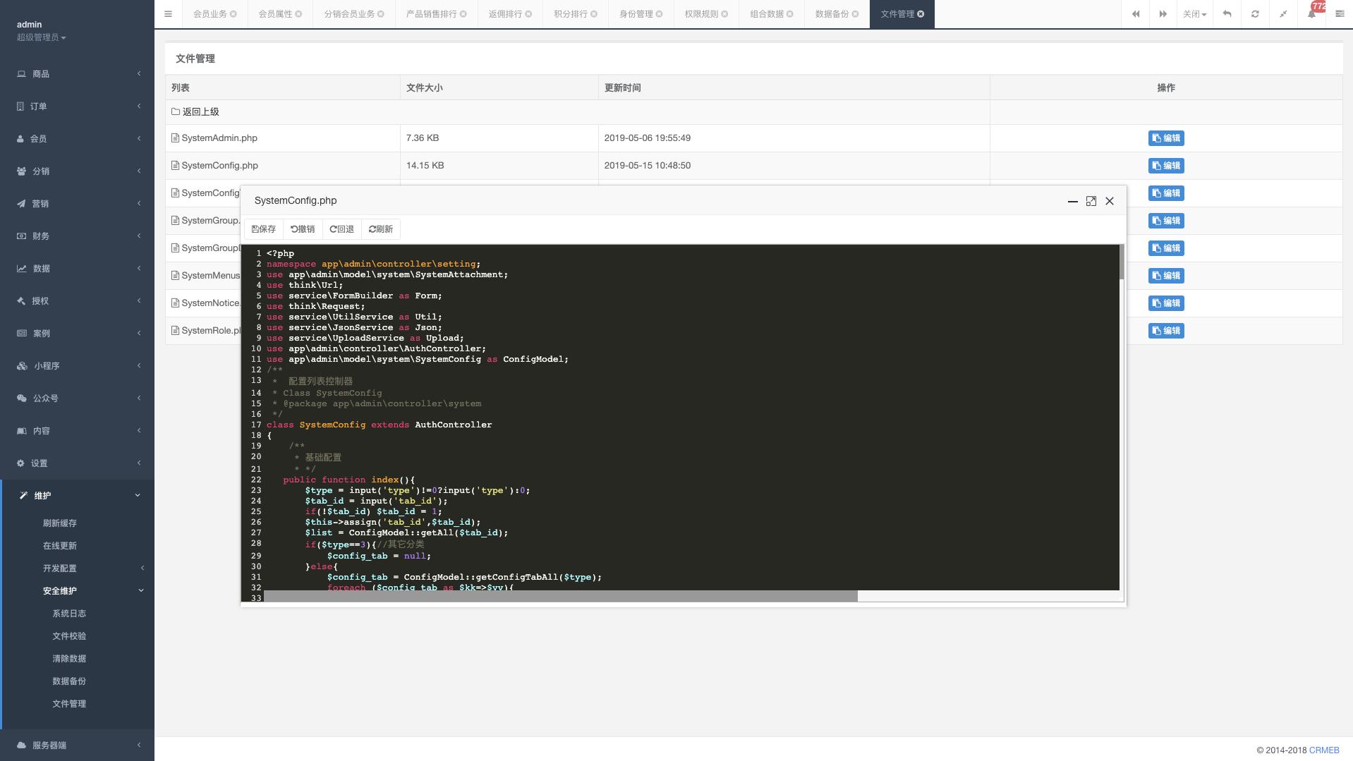 ThinkPhp6.0开发 商城小程序源码开源版+可二开+内附搭建教程+带后台