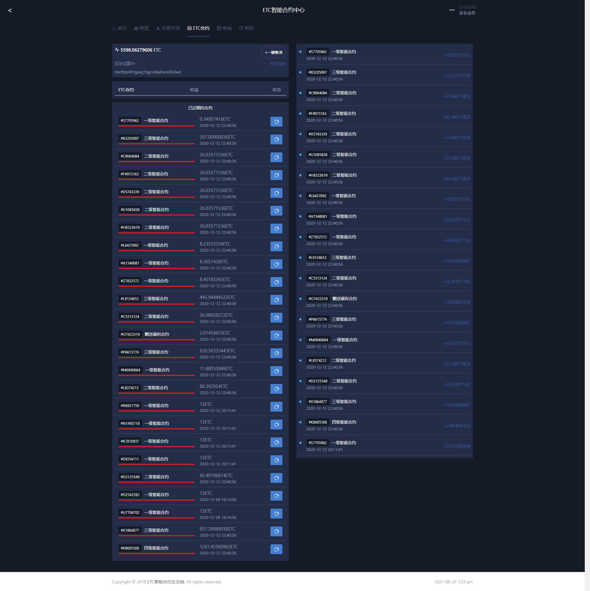 亲测丨区块链矿机模式点对点完整可直接运营矿池钱包挖矿网站源码下载带手机端