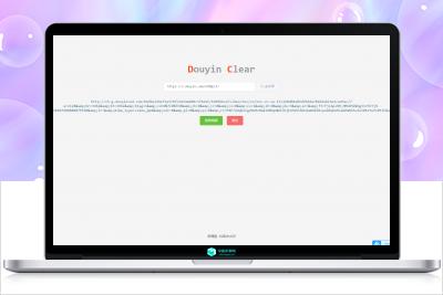 亲测 免费丨抖音小视频去水印接口版HTML5源码下载