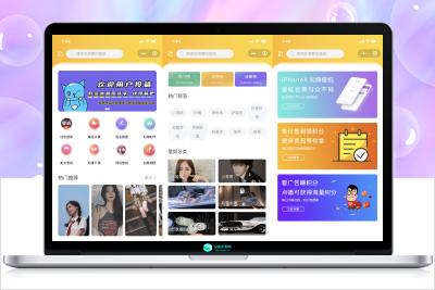 修复版新UI云开发新款壁纸微信小程序源码支持用户投稿在线审核+视频教程