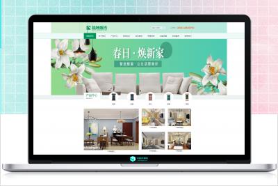 亲测丨易优CMS模板绿色大气UI家居装饰装修公司企业网站源码下载 带自适应手机版