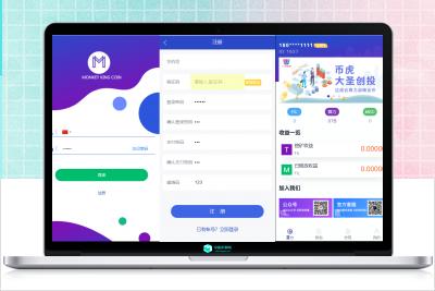 亲测丨二开数字钱包量化/矿机/新token钱包源码下载