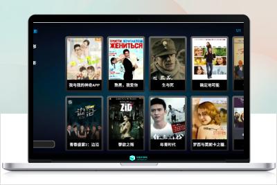 双子星影视TV源码下载 IPTV管理系统源码含视频教程 直播丨点播丨影视采集