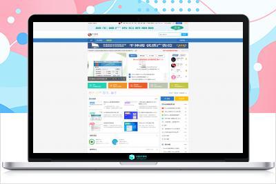 免费丨Discuz!X3.4千神资源网模板免费下载