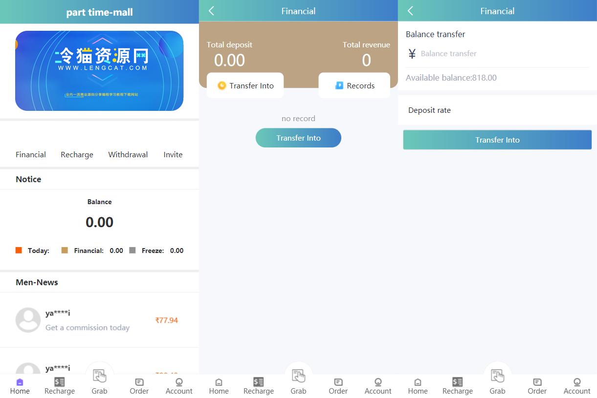 亲测丨二开嗨淘V8新UI抢单源码下载 六国语言增加第三方支付与提现
