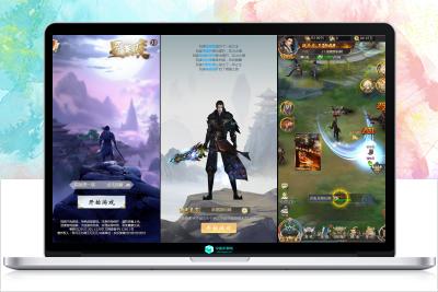 亲测 视频教程丨【星辰变】三网H5游戏源码丨Linux手工服务端+GM后台