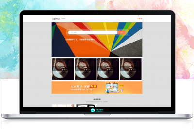 亲测丨Z-BlogPHP主题/名扬图文博客主题模板商业版下载