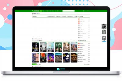 亲测 免费丨苹果CMS模板 V10绿色毛毛虫影视网站模板源码下载